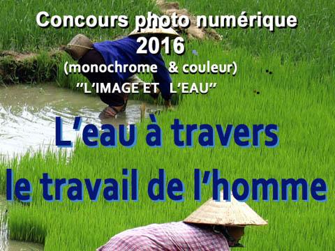 une_concours2016_02